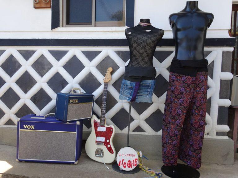 タイパンツ屋フーテン衣類製作NO ONE プロフィール画像1