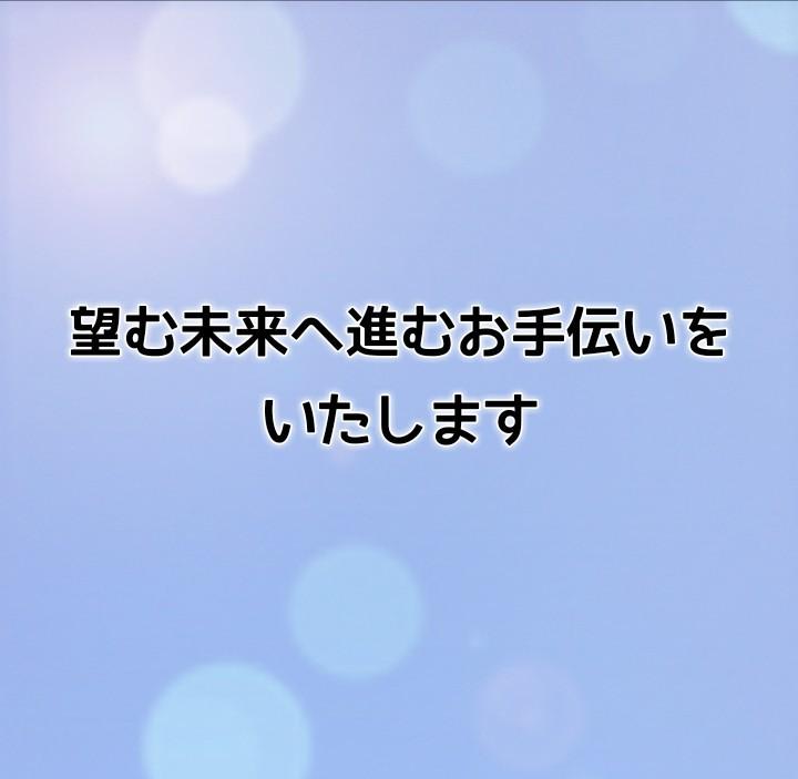 アイ&スマイル イメージ4