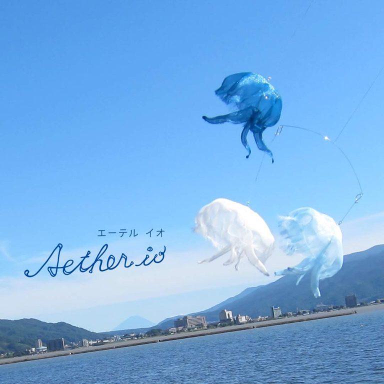 Aether io (エーテルイ オ) プロフィール画像1