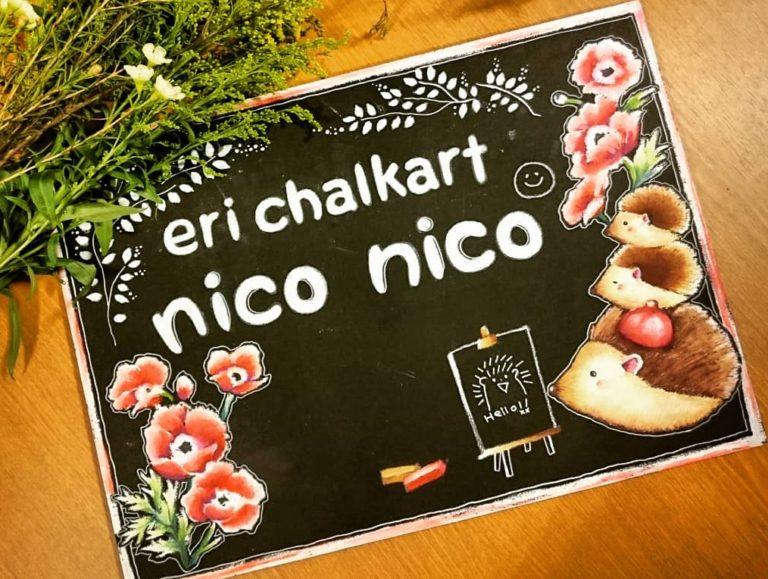 ERi chalkart niconico  プロフィール画像3