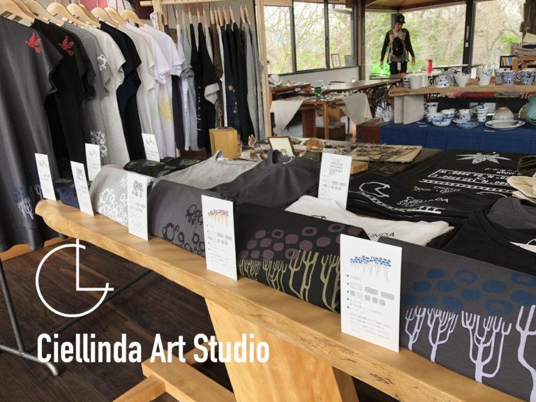 Ciellinda Art Studio ショップの内観